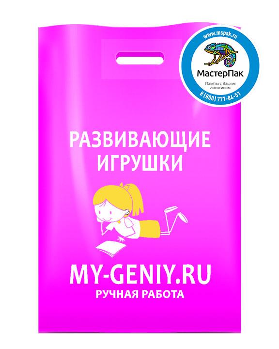 ПВД пакет, 30*40, толщина 70 мкм, с вырубной ручкой и логотипом MY-GENIY.RU