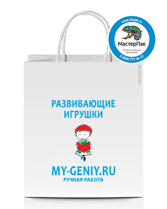 Пакет крафтовый, 25*9*35, 100 гр., крученые ручки, с логотипом Развивающие игрушки, My-Geniy.ru