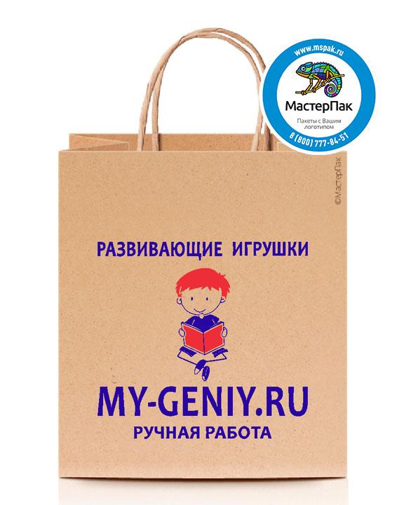 Пакет крафтовый, 25*9*35, 90 гр., крученые ручки, с логотипом My-Geniy.ru