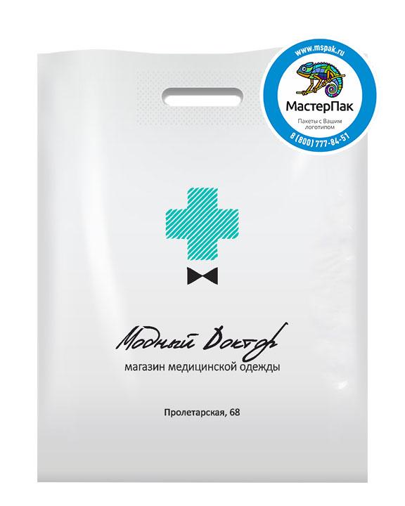 ПВД пакет, 36*45, толщина 70 мкм, с вырубной ручкой и логотипом Модный доктор