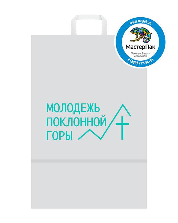 Пакет крафтовый, 22*9*33 , 100 гр., плоские ручки, с логотипом Молодежь поклонной горы