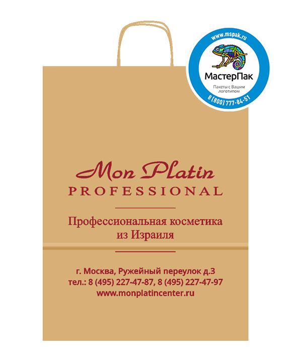 Пакет крафтовый, 24*11*32, 78 гр., крученые ручки, с логотипом Mon Platin Professional