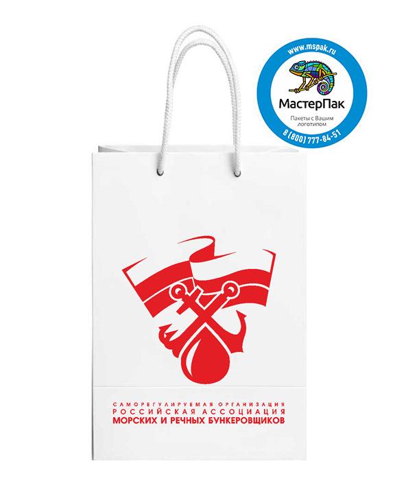 Пакет подарочный, бумажный, 30*40, с люверсами, с логотипом   Российская ассоциация морских и речных бункеровщиков