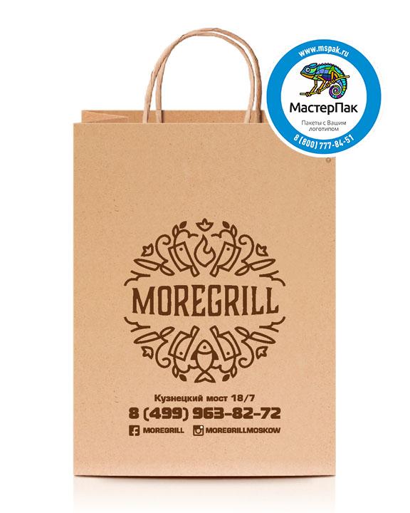 Пакет крафтовый с логотипом Moregrill, 35*26*15, 100 гр., крученые ручки