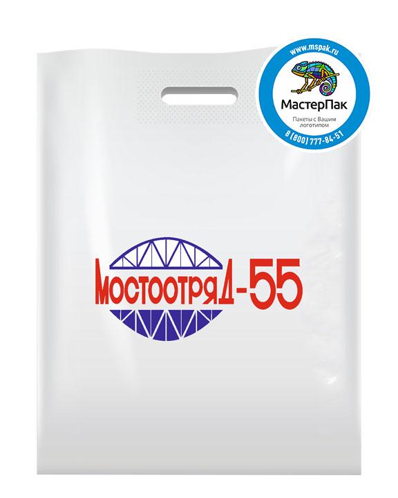 ПВД пакет, 38*50, толщина 70 мкм, с вырубной ручкой и логотипом Мостоотряд - 55