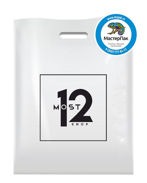ПВД пакет, 38*50, толщина 70 мкм, с вырубной ручкой и логотипом 12 Most Shop