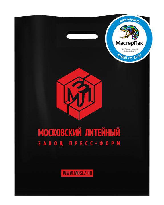 ПВД пакет, 30*40, толщина 70 мкм, с вырубной ручкой и логотипом Московский Литейный завод пресс-форм