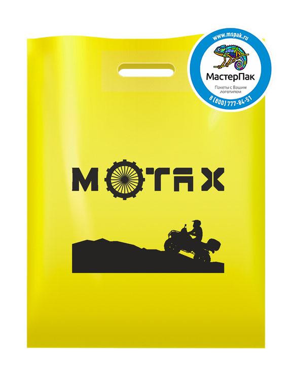 ПВД пакет, 30*40, толщина 70 мкм, с вырубной ручкой и логотипом МОТАХ