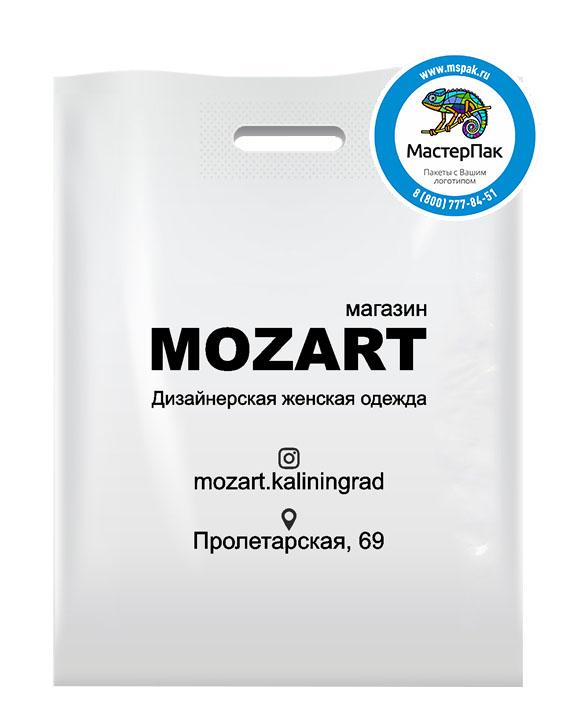 ПВД пакет, 38*50, толщина 70 мкм, с вырубной ручкой и логотипом MOZART