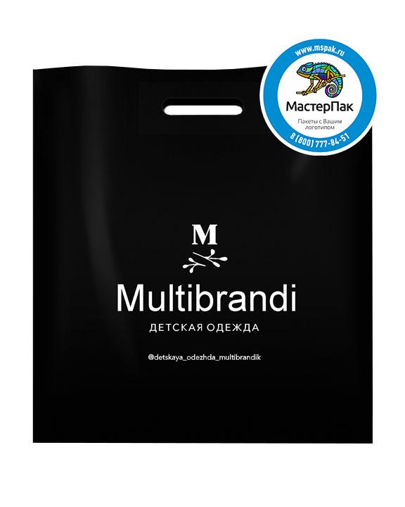 ПВД пакет, 45*50, толщина 70 мкм, с вырубной ручкой и логотипом Multibrandi
