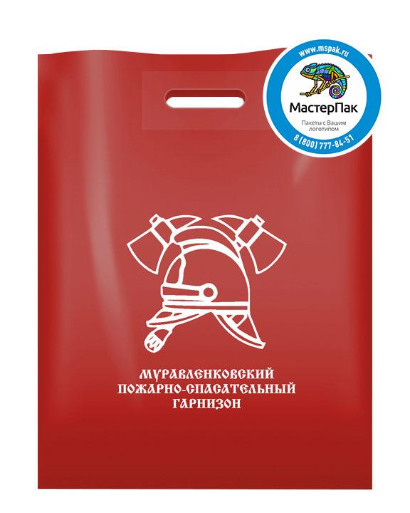 ПВД пакет, 38*50, толщина 70 мкм, с вырубной ручкой и логотипом Муравленковский пожарно-спасательный гарнизон