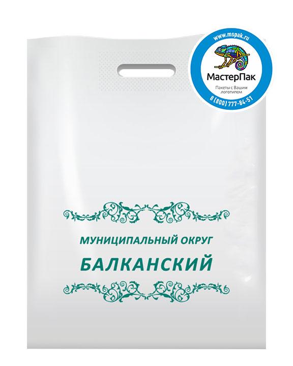 ПВД пакет, 36*45, толщина 70 мкм, с вырубной ручкой и логотипом Муниципальный округ Балканский