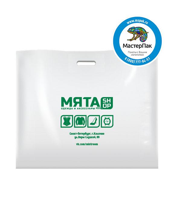 ПВД пакет, 60*50, толщина 70 мкм, с вырубной ручкой и логотипом МЯТА shop