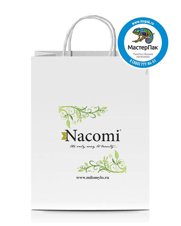 Пакет крафтовый, 45*15*35, 80 гр., крученые ручки, с логотипом Nacomi