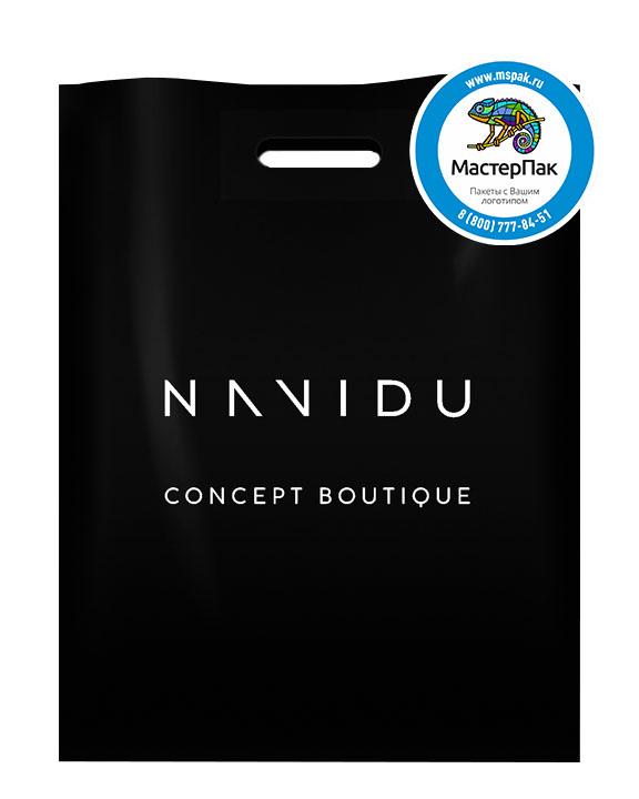 ПВД пакет, 38*50 толщина 70 мкм, с вырубной ручкой и логотипом NAVIDU