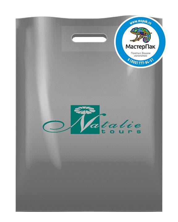 ПВД пакет, 30*40, толщина 70 мкм, с вырубной ручкой и логотипом Natalie Tours