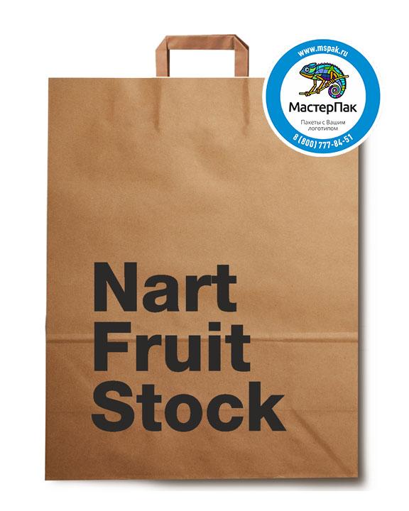 Пакет крафтовый, 35*15*45, 80 гр., крученые ручки, с логотипом Nart Fruit Stock