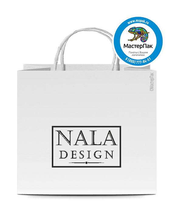 Пакет крафтовый с логотипом NALA Design, Зеленоград, 20*18, 80 гр., крученые ручки