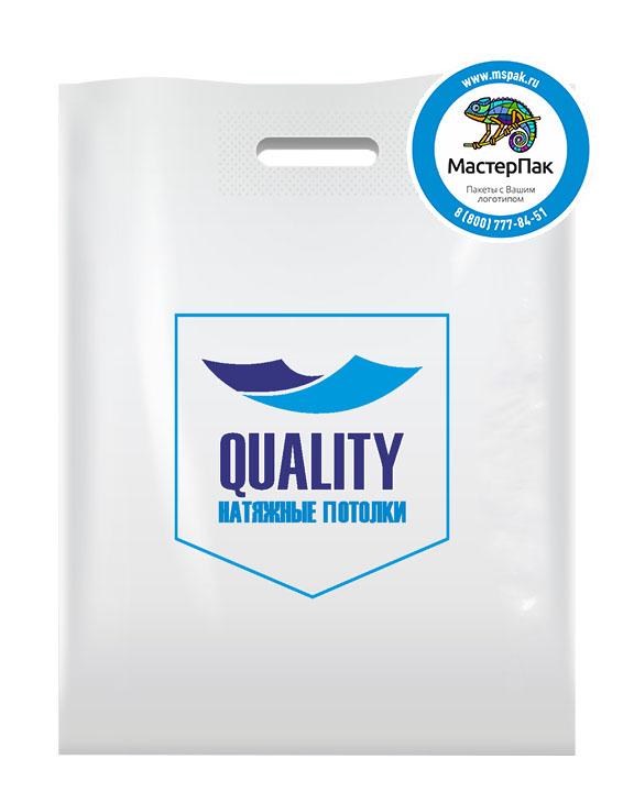 ПВД пакет, 30*40, толщина 70 мкм, с вырубной ручкой и логотипом QUALITY