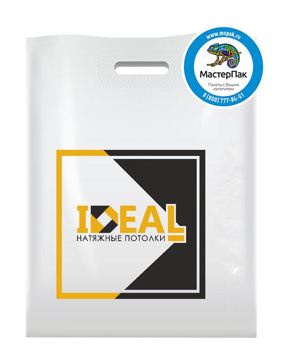 ПВД пакет, 30*40, толщина 70 мкм, с вырубной ручкой и логотипом IDEAL