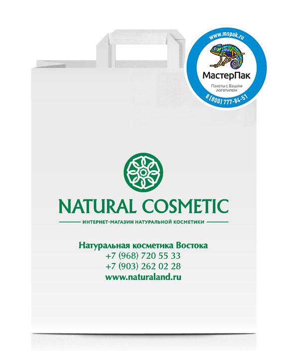 Пакет крафтовый с логотипом Natural Cosmetic, 45*15*35, 78 гр., плоские ручки