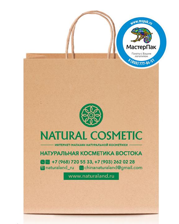 Пакет крафтовый с логотипом Natural Cosmetic, 45*15*35, 78 гр., крученые ручки
