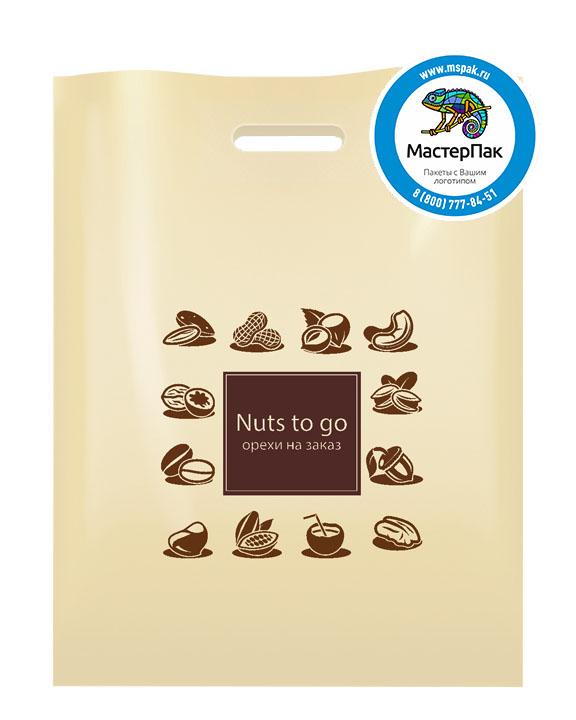 ПВД пакет, 38*50, толщина 70 мкм, с вырубной ручкой и логотипом Nuts to go