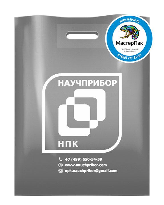 ПВД пакет, 30*40, толщина 70 мкм, с вырубной ручкой и логотипом Научприбор НПК