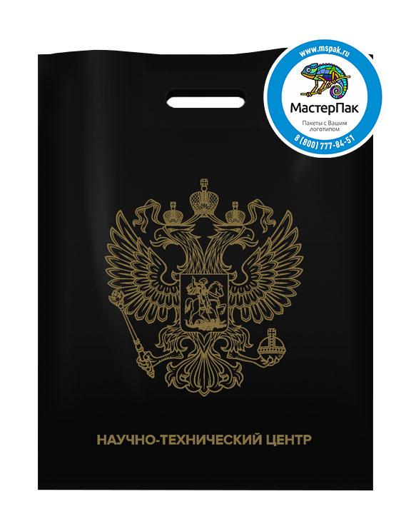 ПВД пакет, 30*40, толщина 70 мкм, с вырубной ручкой и логотипом Научно-Технический Центр