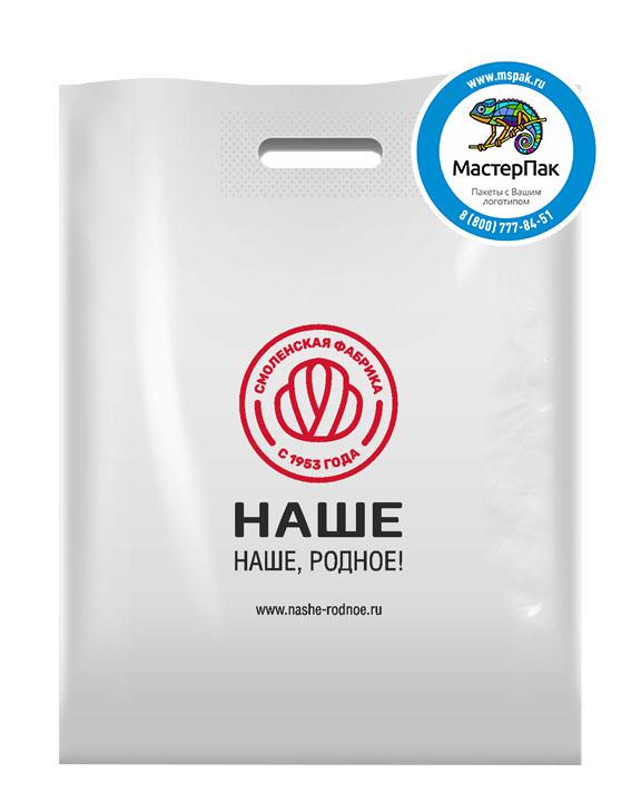Пакет ПВД с логотипом Наше, Родное!, Смоленск, 70 мкм, 30*40, белый