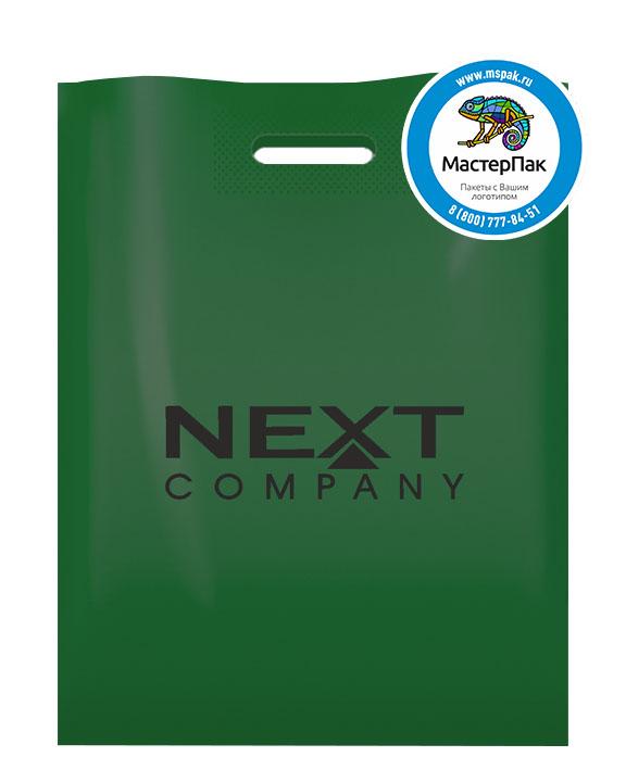 Пакет ПВД с логотипом NEXT Company, Москва, 70 мкм, 38*50, зеленый