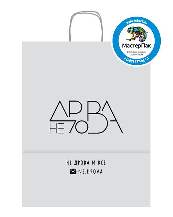 Пакет крафтовый с логотипом Не дрова, Санкт-Петербург, 35*15*45, 80 гр., крученые ручки