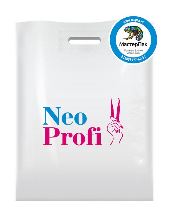 Пакет ПВД с логотипом NEO Profi, 70 мкм, 30*40, белый
