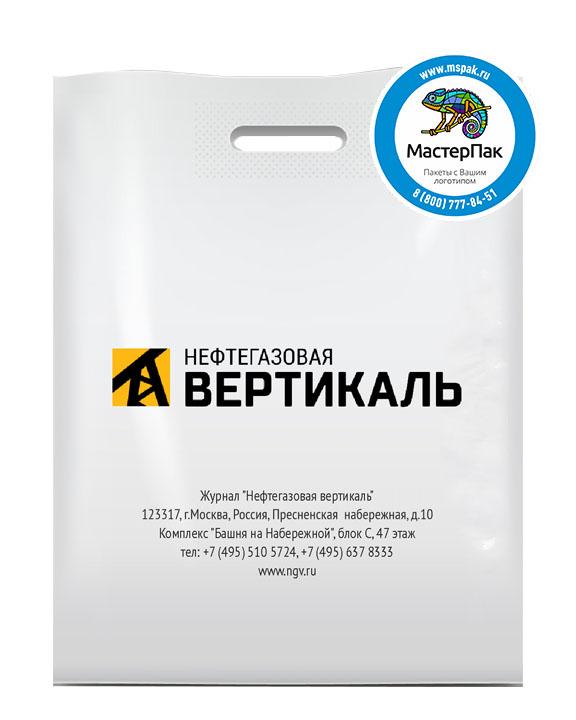 Пакет ПВД с логотипом Нефтегазовая Вертикаль, Москва, 70 мкм, 30*40, белый