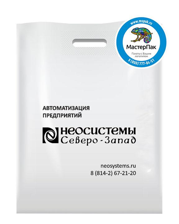 Пакет ПВД с логотипом НеоСистемы Северо-Запад, Петрозаводск, 70 мкм, 38*50, белый