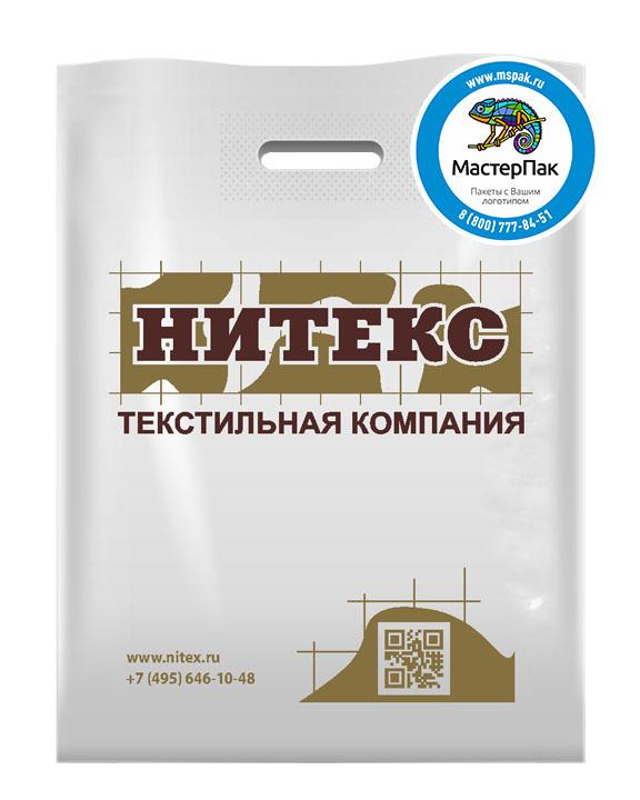 Пакет ПВД с логотипом НИТЕКС, Москва, 70 мкм, 30*40, белый