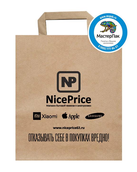 Пакет крафтовый с логотипом NicePrice, Рязань, 24*14*28, 78 гр., плоские ручки