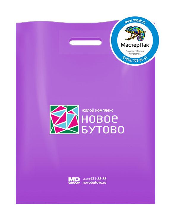 Пакет ПВД с логотипом Новое Бутово, Москва, 70 мкм, 38*50, сиреневый