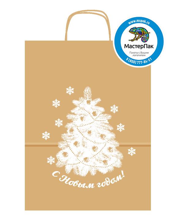 Пакет крафтовый с логотипом С Новым Годом, 37*32*20, 78 гр., крученые ручки