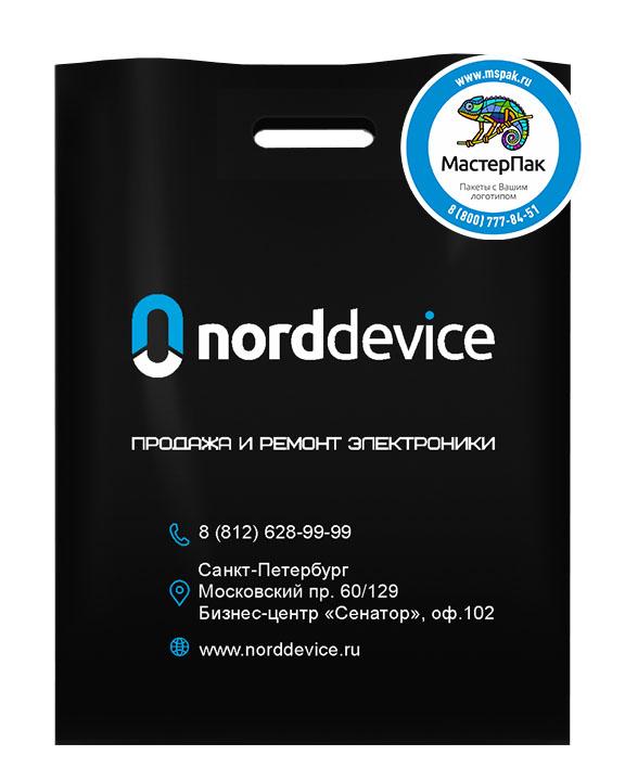 Пакет ПВД с логотипом NordDevice, Санкт-Петербург, 70 мкм, 45*50, чёрный