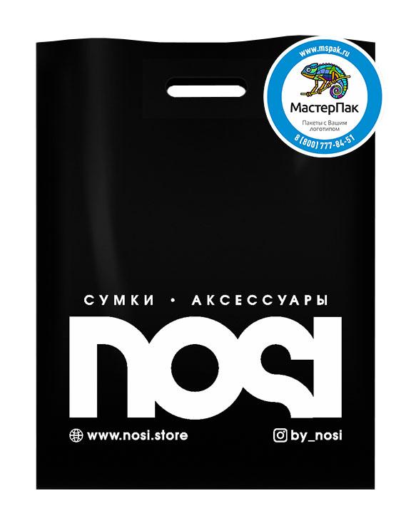 Пакет ПВД с логотипом NOSI, Москва, 70 мкм, 45*50, чёрный