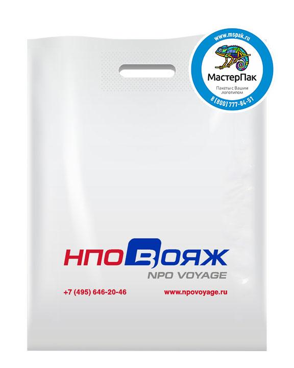 Пакет ПВД с логотипом НПО ВОЯЖ, Москва, 70 мкм, 30*40, белый