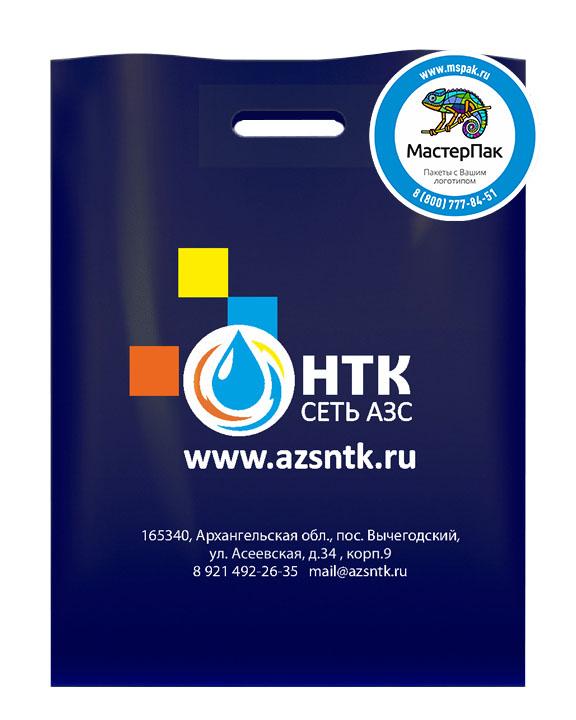Пакет ПВД с логотипом НТК Сеть АЗС, пос.Вычегодский, 70 мкм, 30*40, синий