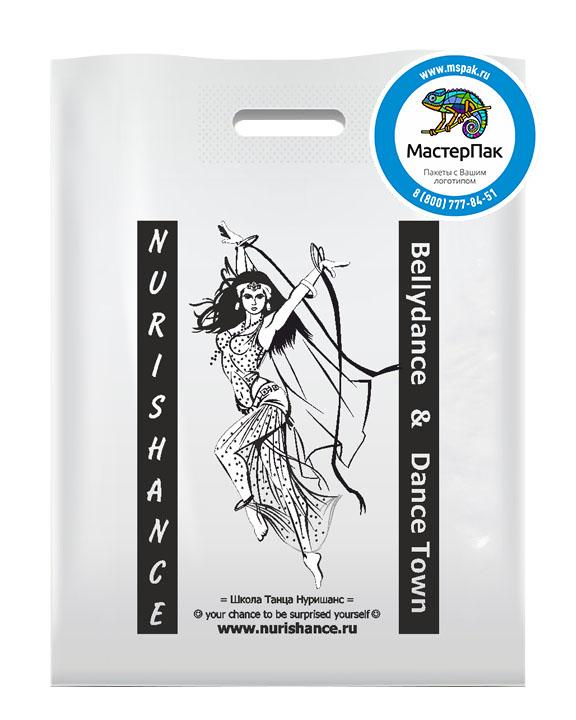 Пакет ПВД с логотипом Nurishance, Москва, 70 мкм, 30*40, белый