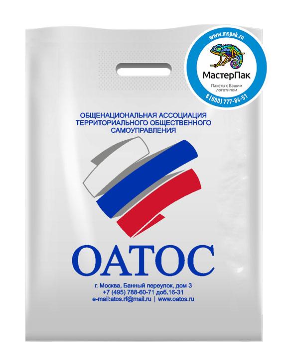 Пакет ПВД с логотипом ОАТОС, Москва, 70 мкм, 30*40, белый