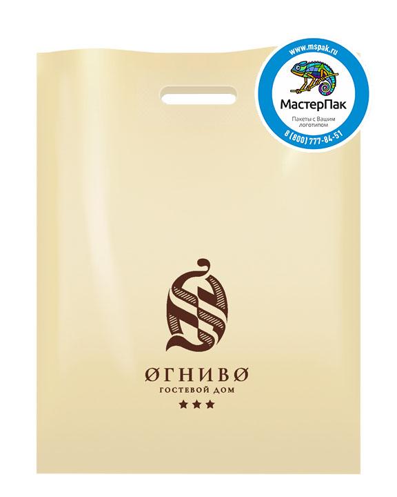 Пакет ПВД с логотипом Огниво, Санкт-Петербург, 70 мкм, 38*50, бежевый