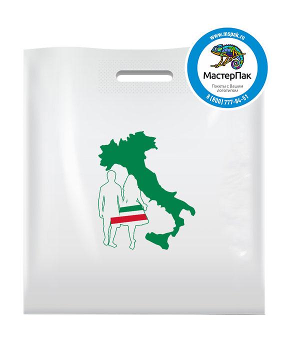 Пакет ПВД с логотипом Италия, 70 мкм, 36*45, белый