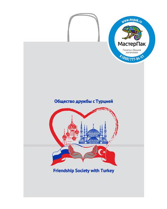 Пакет крафтовый с логотипом Общество дружбы с Турцией, 37*32*20, 78 гр., крученые ручки