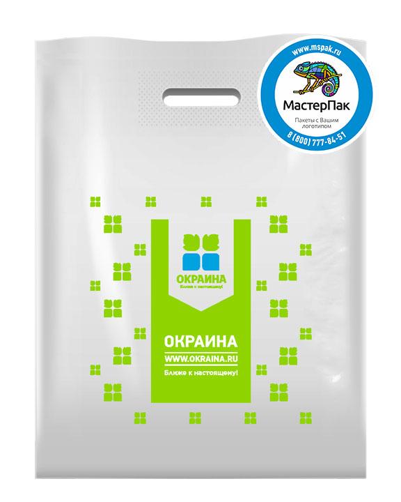 Пакет ПВД с логотипом Окраина, Мурманск, 70 мкм, 30*40, белый
