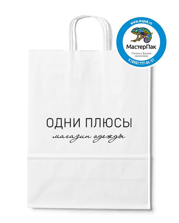 Пакет крафтовый с логотипом Одни плюсы, Москва, 35*15*45, 78 гр., крученые ручки